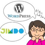 WordPress or Jimdo