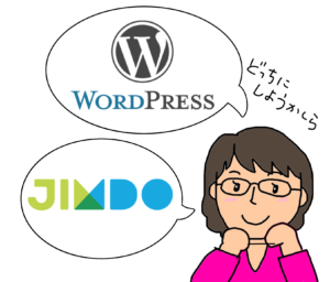 WordPress or Jimdo